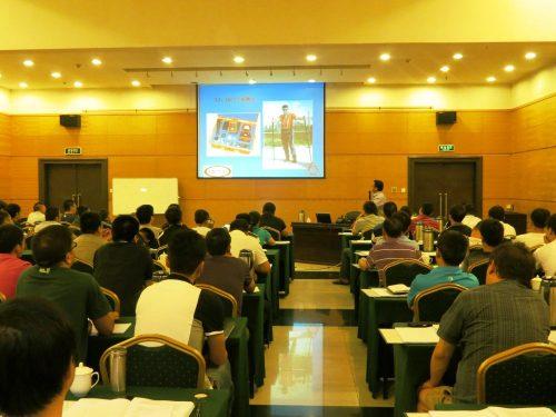 DCVG Training